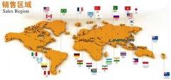 <b>价值驱动非洲市场  步入式试验室出口突尼斯</b>