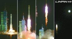 <b>天宫二号成功发射的基石 林频仪器电池低温储存</b>