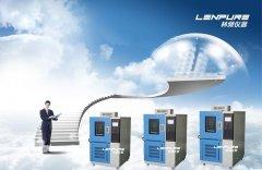 <b>定制型高低温试验箱行业靠拢电商?且听用户怎么</b>