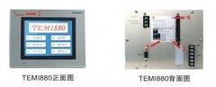 林频股份教您如何识别高低温交变湿热试验箱真