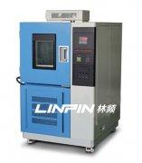 <b>高低温检测试验机之温度冲击</b>