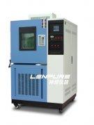 <b>关于小型高低温试验箱制冷系统</b>