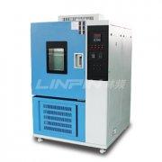 <b>小型高低温试验箱是即将来临的曙光</b>