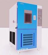 <b>如何正确操作小型高低温试验箱</b>