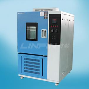 是什么让小型高低温测试箱更加的省电
