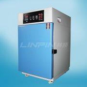 <b>标准高温试验箱规定的技术要求</b>